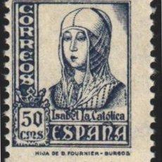 Selos: ESPAÑA, 1937-1940 EDIFIL Nº 825 /*/. Lote 181186346
