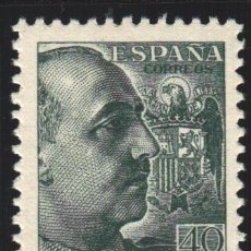 Sellos: ESPAÑA, 1939 EDIFIL Nº 870 /*/,. Lote 181204042