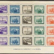 Sellos: ESPAÑA EDIFIL 849** MNH HOJITA EJÉRCITO Y MARINA VARIOS VALORES 1938 NL1402. Lote 181314711