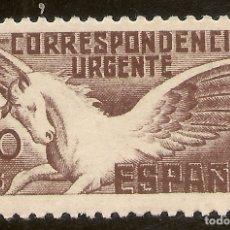 Sellos: ESPAÑA EDIFIL 861** MNH 20 CÉNTIMOS CASTAÑO PEGASO 1938 NL1363. Lote 181412446