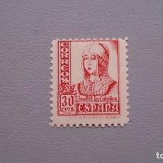 Francobolli: ESPAÑA - 1937-1940 - ESTADO ESPAÑOL - EDIFIL 823 - MNH** - NUEVO.. Lote 181424555