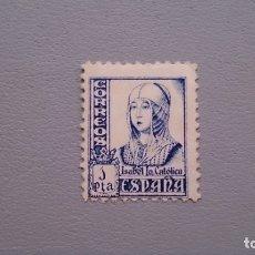 Sellos: ESPAÑA - 1937-1940 - ESTADO ESPAÑOL - EDIFIL 828 - MH* - NUEVO.. Lote 181424973