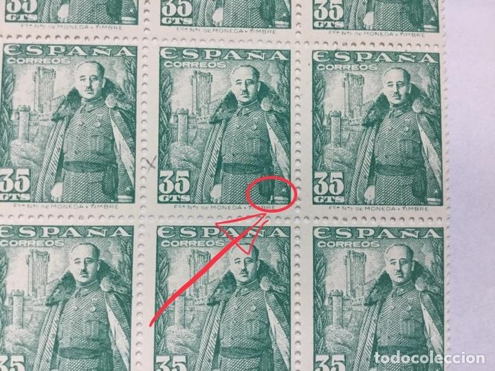 Sellos: ESPAÑA EDIFIL 1026 - VARIEDAD FAJIN - BLOQUE DE 12 - NUEVOS CON GOMA Y SIN FIJASELLOS - Foto 2 - 181450028
