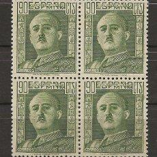 Sellos: R8/ ESPAÑA, GENERAL FRANCO, DE 90 CENTIMOS, BL4, MNH**. Lote 181544663