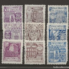 Sellos: R8/ ESPAÑA 1944, EDIFIL 974/82 MNH** MILENARIO DE CASTILLA, CATALOGO 39,00 €. Lote 181573637