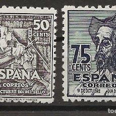 Sellos: R8/ ESPAÑA 1947 MNH**, EDIFIL 1012/13, CERVANTES. Lote 181574286