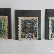 Sellos: 3 SELLOS FERNANDO CATOLICO / 15, 50 CENTIMOS Y 1 PESETA. Lote 181735145