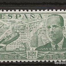 Sellos: R8.G-SUB/ ESPAÑA 1939, EDIFIL 885**, CATALOGO 9,00 €, JUAN DE LA CIERVA. Lote 181923295