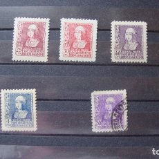 Sellos: ESPAÑA 1938/39 EDIFIL 855/60 ISABEL LA CATOLICA NUEVOS SIN CARNELAS ALGUNO CON SEÑAL. Lote 181931498