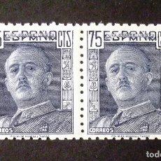 Sellos: 999, DOS SELLOS NUEVOS, SIN CH., EN PAREJA. FRANCO.. Lote 182090506