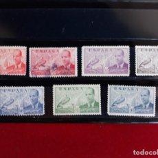 Selos: SERIE COMPLETA DE LA CIERVA. ESPAÑA 1939. Lote 182222315