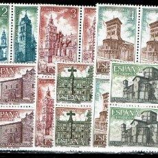 Sellos: ESPAÑA 1971 - EDIFIL 2063/2070 (**) EN BLOQUE DE 4. Lote 182231730
