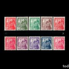 Sellos: ESPAÑA - 1948-1954 - EDIFIL 1024/1032 - SERIE COMPLETA - MNH** - NUEVOS - FRANCO Y CASTILLO DE MOTA.. Lote 230596900