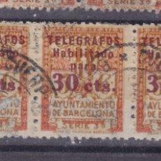 Sellos: CC3- AYUNTAMIENTO BARCELONA TELËGRAFOS EDIFIL 6 . TIRA DE 5 USADOS + 75 EUROS . Lote 182566680