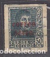 CORREO AÉREO. O S/D 845. FERNANDO EL CATÓLICO.1938 (Sellos - España - Estado Español - De 1.936 a 1.949 - Usados)