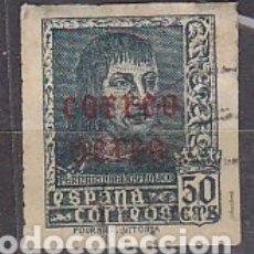 Sellos: CORREO AÉREO. O S/D 845. FERNANDO EL CATÓLICO.1938. Lote 182592796