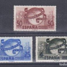 Sellos: ESPAÑA.- 1063/65 75 ANIVERSARIO DE LA UPU, NUEVOS SIN CHARNELA.. Lote 206920212