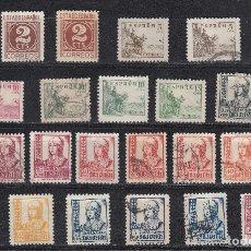 Sellos: 1937 EDIFIL 814/29 + 816AB + 823A USADOS Y NUEVOS. CIFRAS, CID E ISABEL. LEER DESCRIPCION (1019). Lote 182751943