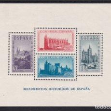 Sellos: 1938. HOJA BLOQUE MONUMENTOS HISTÓRICOS NUEVA CON FIJASELLOS EDIFIL Nº 847. Lote 246585890