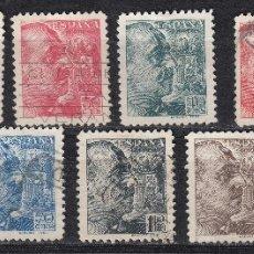 Sellos: 1939 EDIFIL 867/78 USADOS. A FALTA DE EDIFIL 877. FRANCO (1019). Lote 182759600