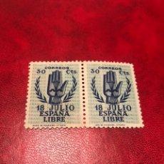 Sellos: VARIEDAD SELLO EDIFIL 853T Y EDIFIL 853 SIN H DE HIJOS. Lote 183017676
