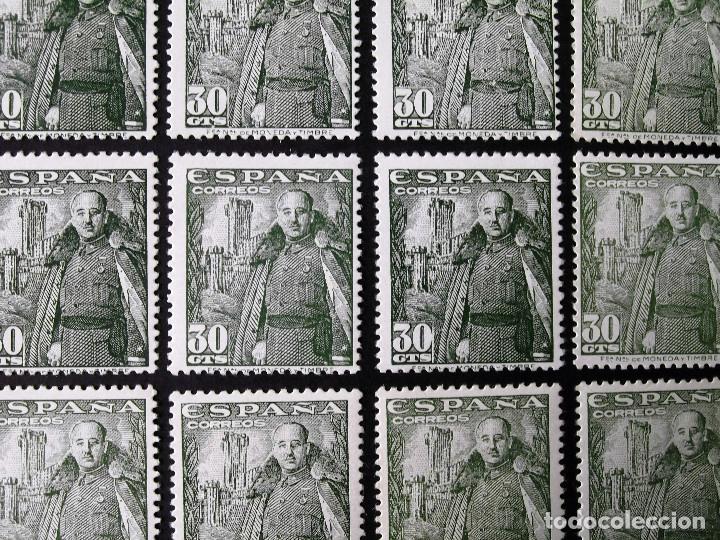 1025, VEINTITRÉS SELLOS NUEVOS, SIN CH., FOTO PARCIAL REAL. MOTA. (Sellos - España - Estado Español - De 1.936 a 1.949 - Nuevos)