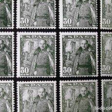 Sellos: 1025, VEINTITRÉS SELLOS NUEVOS, SIN CH., FOTO PARCIAL REAL. MOTA.. Lote 183079902