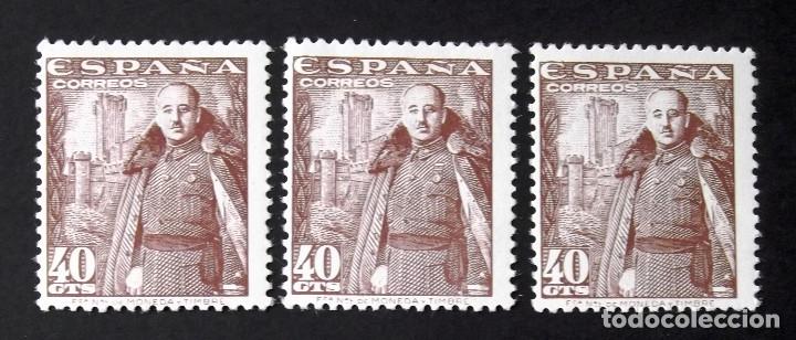 1027, TRES SELLOS NUEVOS, SIN CH. MOTA. (Sellos - España - Estado Español - De 1.936 a 1.949 - Nuevos)