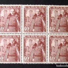 Sellos: 1027A, SEIS SELLOS NUEVOS, SIN CH., COLOR CASTAÑO OSCURO, EN UN BLOQUE. MOTA.. Lote 183080666