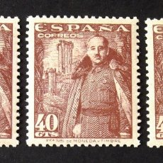 Sellos: 1027A, TRES SELLOS NUEVOS, SIN CH., COLOR CASTAÑO OSCURO. MOTA.. Lote 183080870