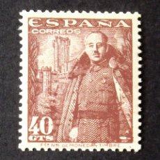 Sellos: 1027A, SELLO NUEVO, SIN CH., COLOR CASTAÑO OSCURO. MOTA.. Lote 183081006