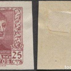 Sellos: 1938.- FERNANDO EL CATÓLICO - EDIFIL 843S. Lote 183087636
