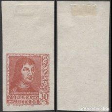 Sellos: 1938.- FERNANDO EL CATÓLICO - EDIFIL 844AS. Lote 183087841