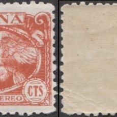 Sellos: 1945.- PRO TUBERCULOSOS - EDIFIL 997ICA. Lote 183089076