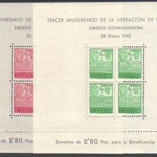 Sellos: BARCELONA, 1942 EDIFIL Nº 38 / 39 /**/, SIN SEÑAL DE FIJASELLOS, . Lote 183170253