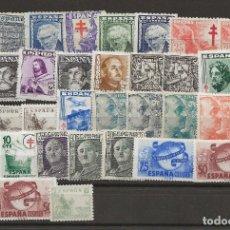Sellos: R35/ ESPAÑA, LOTE SELLOS NUEVOS**/*. Lote 183178861
