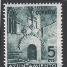 Sellos: BARCELONA, 1938 EDIFIL Nº 19 /**/, SIN FIJASELLOS . Lote 183182176