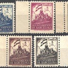 Sellos: BARCELONA, 1940 - 1941 EDIFIL Nº 24 / 28 /**/, SIN FIJASELLOS . Lote 183182781