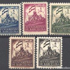 Sellos: BARCELONA, 1940 - 1941 EDIFIL Nº 24 / 28 /**/, SIN FIJASELLOS . Lote 183182867