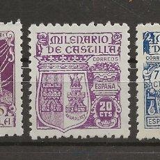 Sellos: R35.BAUL_2/ ESPAÑA, LOTE MILENARIO DE CASTILLA, MNH**. Lote 183183915