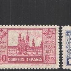 Sellos: ESPAÑA, 1937 EDIFIL Nº 833 / 835 /**/, AÑO JUBILAR COMPOSTELANO, BIEN CENTRADOS, SIN FIJASELLOS . Lote 183207180
