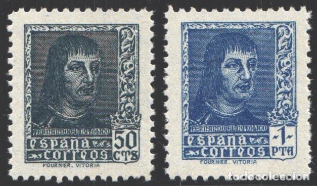 ESPAÑA, 1938 EDIFIL Nº NE 58, NE 59, FERNANDO EL CATÓLICO, NO EXPENDOS, SIN FIJASELLOS (Sellos - España - Estado Español - De 1.936 a 1.949 - Nuevos)
