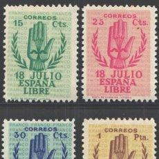 Sellos: ESPAÑA, 1938 EDIFIL Nº 851 / 854 /**/, ANIVERSARIO DEL ALZAMIENTO NACIONAL, SIN FIJASELLOS . Lote 183207660