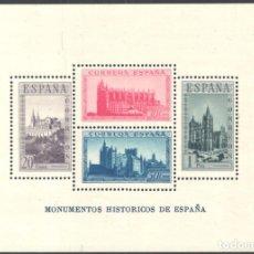 Sellos: ESPAÑA, 1938 EDIFIL Nº 847 /**/, MONUMENTOS HISTÓRICOS, SIN FIJASELLOS. Lote 183208000