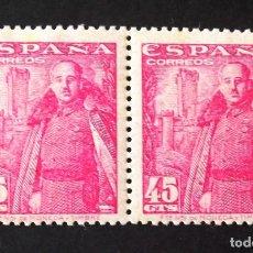 Sellos: 1028A, DOS SELLOS NUEVOS, CON CH., COLOR ROSA, EN PAREJAS. MOTA.. Lote 183372522