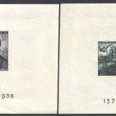Sellos: ESPAÑA, 1938 EDIFIL Nº 864 / 865 /**/, BATALLA DE LEPANTO, SIN FIJASELLOS, SIN DENTAR . Lote 183419507