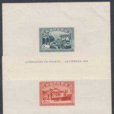 Sellos: ESPAÑA, 1937 EDIFIL Nº 838 / 839, ANIVERSARIO DEL ALZAMIENTO NACIONAL, SIN FIJASELLOS, SIN DENTAR . Lote 183419942