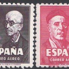 Sellos: ESPAÑA, 1947 EDIFIL Nº 1015 / 1016 /**/, FALLA Y ZULOAGA, SIN FIJASELLOS, . Lote 183420298