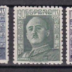 Sellos: 1946-7. GENERAL FRANCO SERIE COMPLETA NUEVA CON FIJASELLOS EDIFIL Nº 999/1001. Lote 183425161