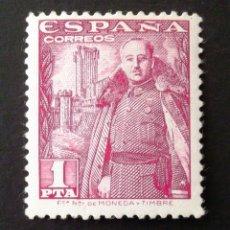 Sellos: 1032A, SELLO NUEVO, SIN CH., COLOR: ROSA ACARMINADO. MOTA.. Lote 183469363